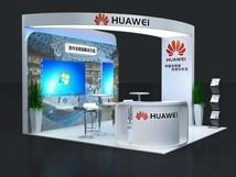 Huawei unveiled indoor positioning summit